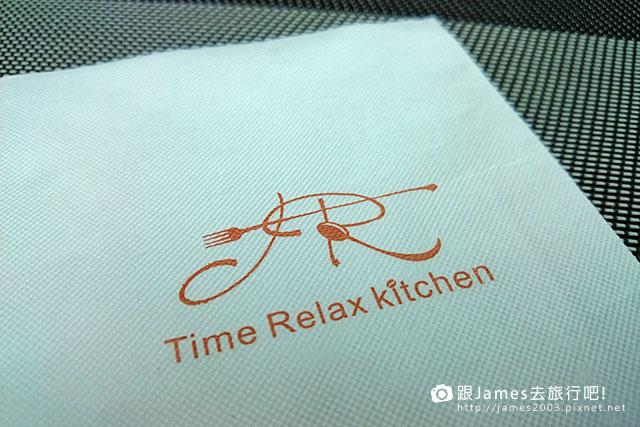 大坑餐廳、T.R Kitchen、咖啡廳、義大利餐廳、法國餐廳、藍天白雲橋16.JPG