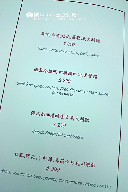 大坑餐廳、T.R Kitchen、咖啡廳、義大利餐廳、法國餐廳、藍天白雲橋29.JPG