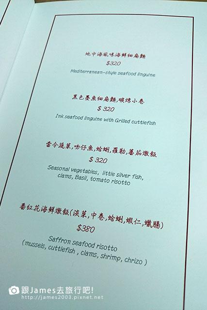 大坑餐廳、T.R Kitchen、咖啡廳、義大利餐廳、法國餐廳、藍天白雲橋28.JPG