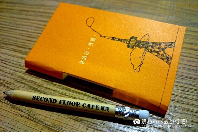 【台中美食】貳樓餐廳 Second Floor Cafe 公益店 聚餐01.JPG