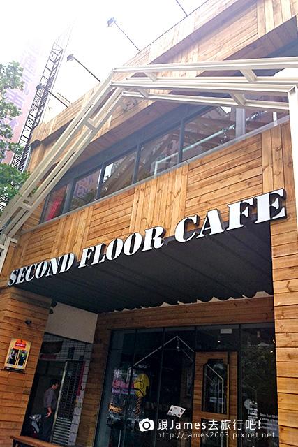 【台中美食】貳樓餐廳 Second Floor Cafe 公益店 聚餐03.JPG