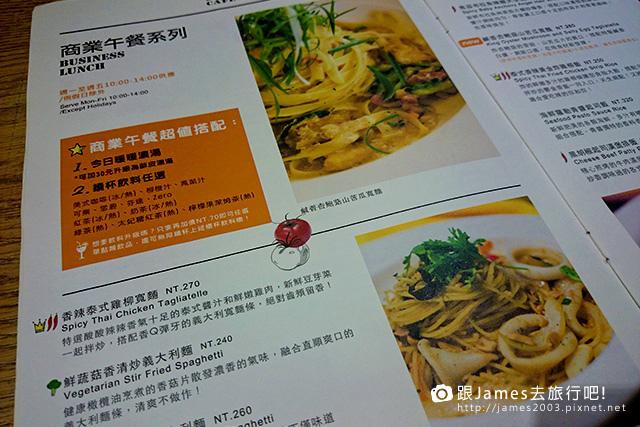 【台中美食】貳樓餐廳 Second Floor Cafe 公益店 聚餐19.JPG