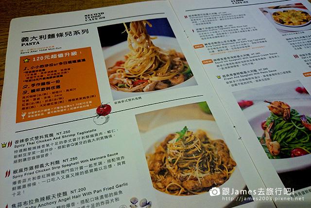 【台中美食】貳樓餐廳 Second Floor Cafe 公益店 聚餐21.JPG