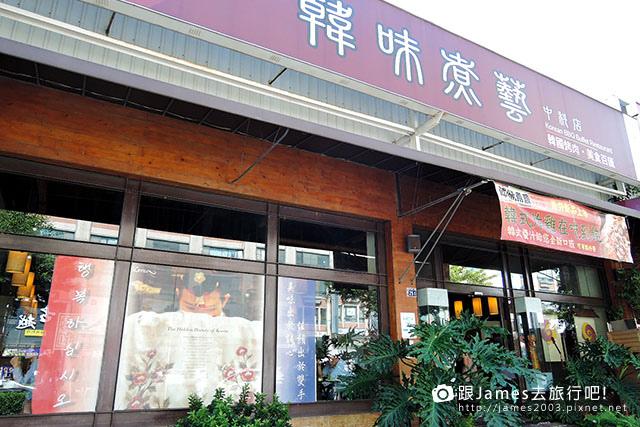 【台中美食】韓國烤肉吃到飽-韓味煮藝(中科店)0001.JPG