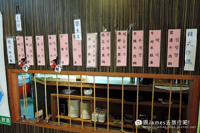 【台中美食】韓國烤肉吃到飽-韓味煮藝(中科店)0009.JPG