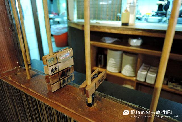 【台中美食】韓國烤肉吃到飽-韓味煮藝(中科店)0010.JPG