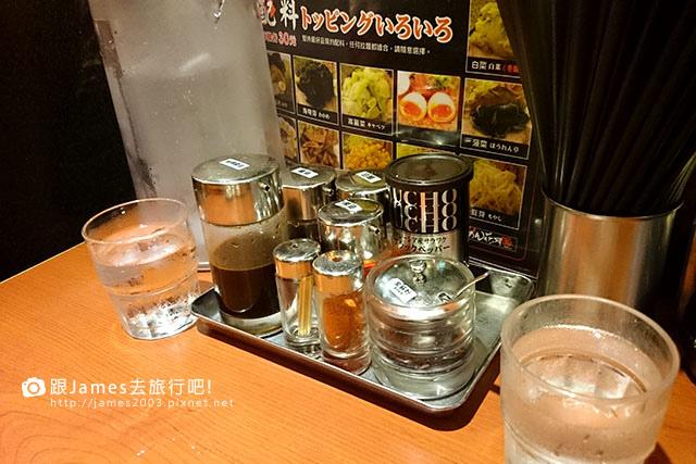 【台北火車站美食】花月嵐拉麵-大蒜拳骨拉麵 NT$16006.JPG