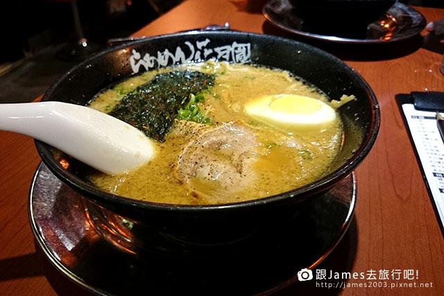 【台北火車站美食】花月嵐拉麵-大蒜拳骨拉麵 NT$16010.JPG