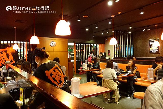 【台北火車站美食】花月嵐拉麵-大蒜拳骨拉麵 NT$16004.JPG