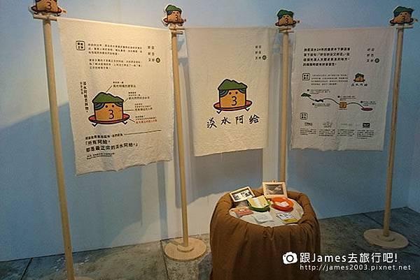 台北旅遊-大稻埕文藝之旅37.JPG