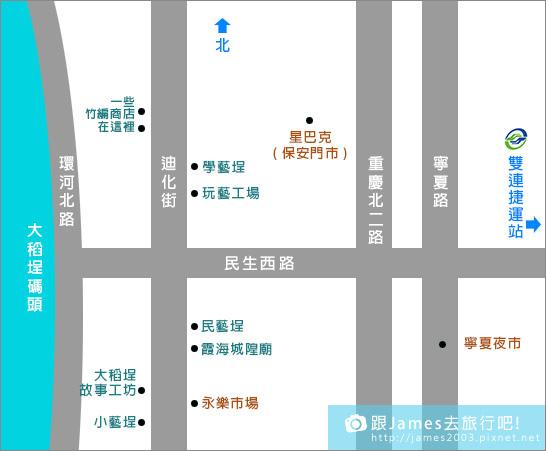 【台北旅遊】大稻埕藝文之旅(民藝埕、小藝埕、學藝埕).jpg