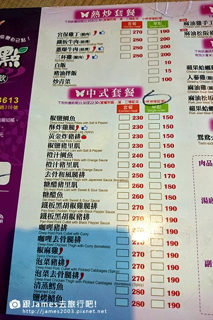 【台中美食、北屯聚餐】茶自點複合式餐飲台中旗艦店13.JPG