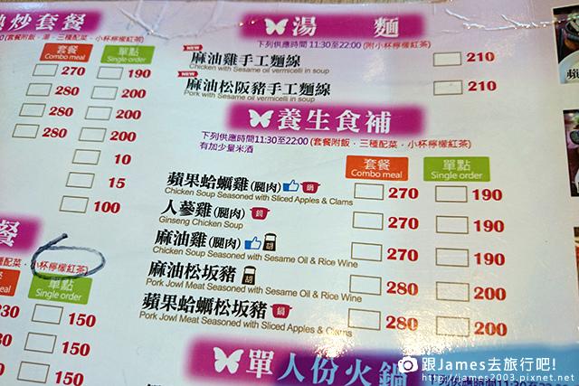 【台中美食、北屯聚餐】茶自點複合式餐飲台中旗艦店14.JPG
