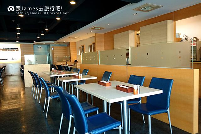 【台中美食】茄子咖哩(台中店、中科商圈)01.JPG