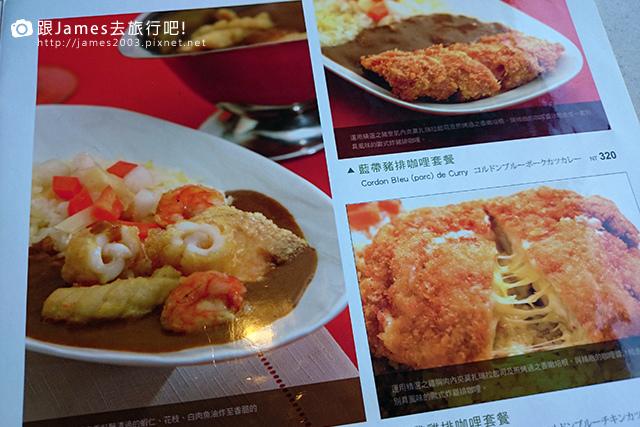 【台中美食】茄子咖哩(台中店、中科商圈)16.JPG