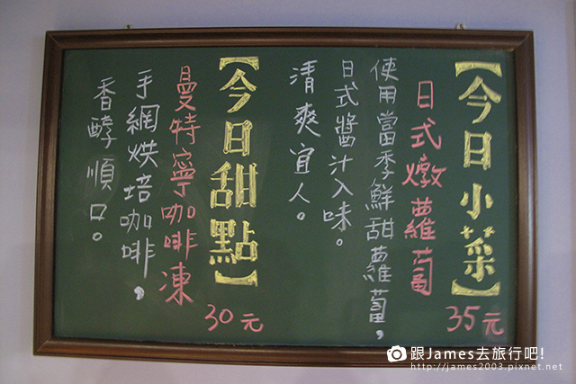 【台中美食】逢甲文華道商圈-京風堂拉麵 Kyofudo Ramen09.JPG