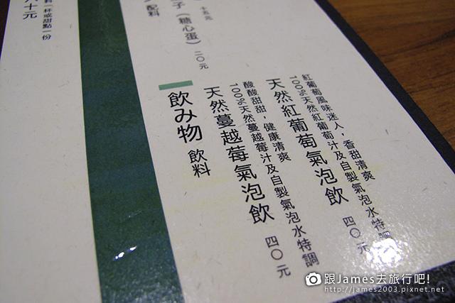 【台中美食】逢甲文華道商圈-京風堂拉麵 Kyofudo Ramen26.JPG