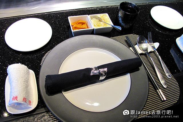 【台中美食】凱焱鐵板燒13.JPG