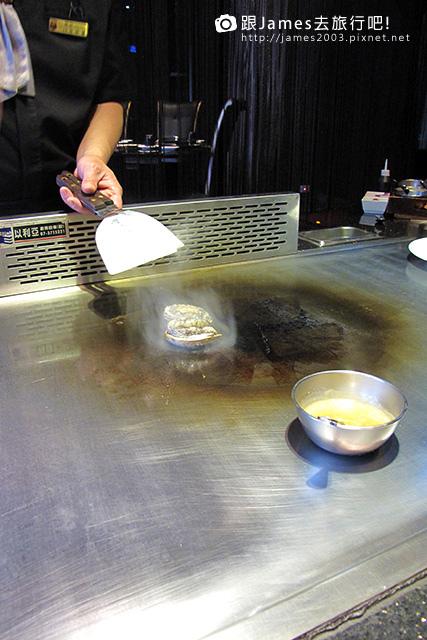 【台中美食】凱焱鐵板燒33.JPG
