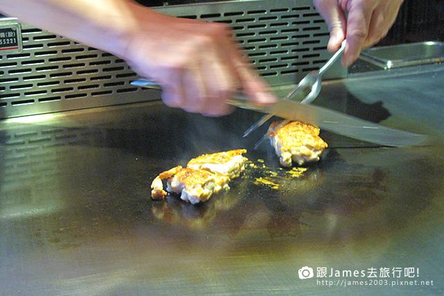 【台中美食】凱焱鐵板燒45.JPG