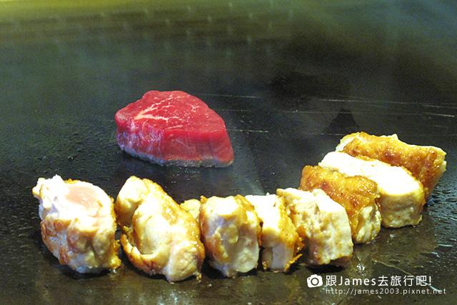 【台中美食】凱焱鐵板燒46.JPG