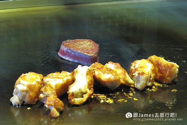 【台中美食】凱焱鐵板燒47.JPG