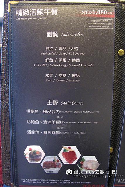【台中美食】凱焱鐵板燒60.JPG