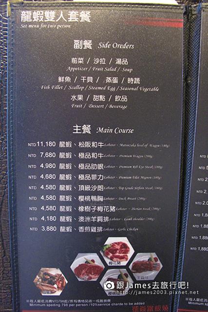 【台中美食】凱焱鐵板燒62.JPG