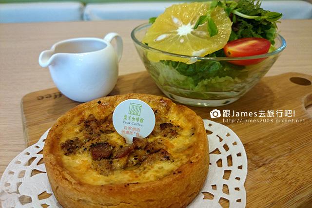 【台中美食】早午餐-梨子咖啡館(崇德店)09.JPG