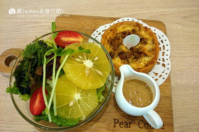 【台中美食】早午餐-梨子咖啡館(崇德店)10.JPG