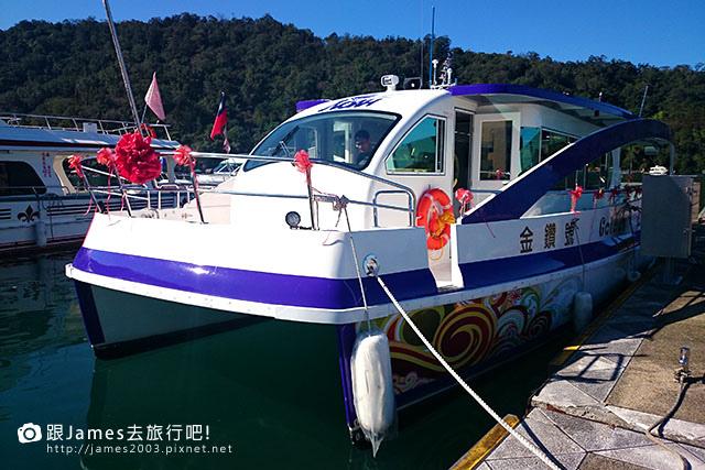 【南投景點】日月潭-遊湖-金鑽號電動客船05.JPG
