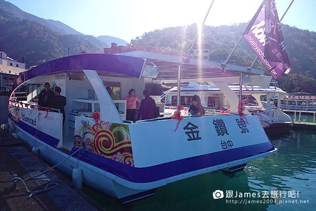 【南投景點】日月潭-遊湖-金鑽號電動客船04.JPG