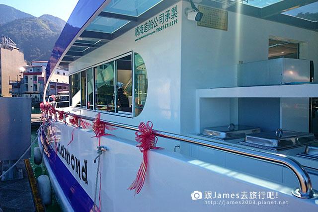 【南投景點】日月潭-遊湖-金鑽號電動客船06.JPG