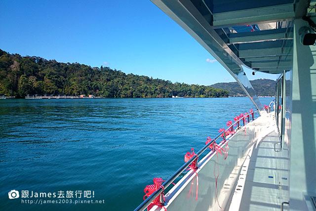 【南投景點】日月潭-遊湖-金鑽號電動客船07.JPG