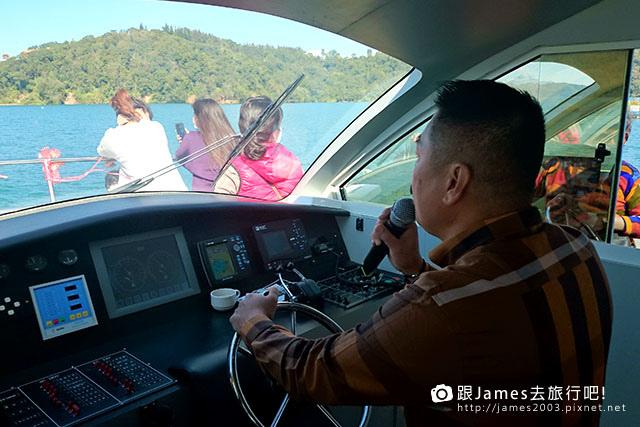 【南投景點】日月潭-遊湖-金鑽號電動客船23.JPG