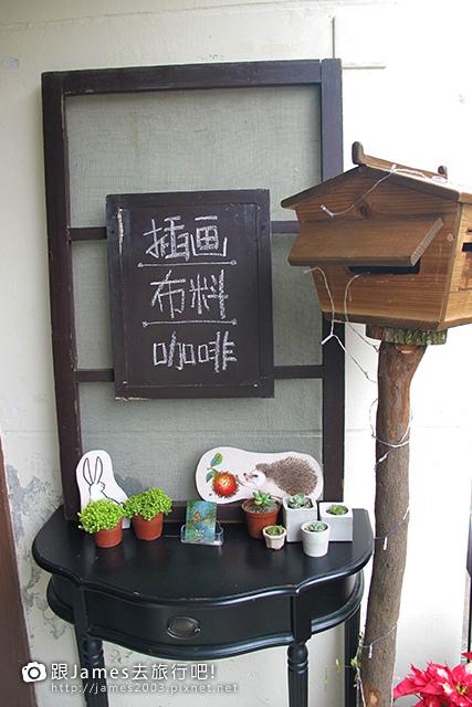 【台中景點】霧峰光復新村-老眷村變身文創聚落30.JPG