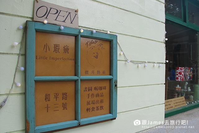 【台中景點】霧峰光復新村-老眷村變身文創聚落42.JPG
