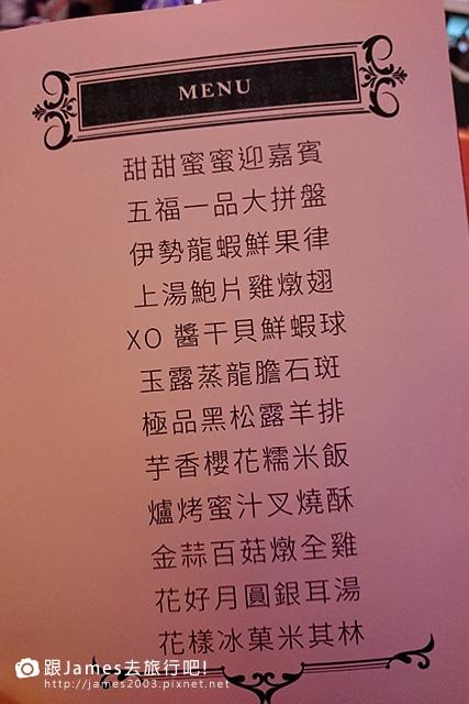 【台中喜宴】葳格國際會議中心、喜宴、婚禮10.JPG