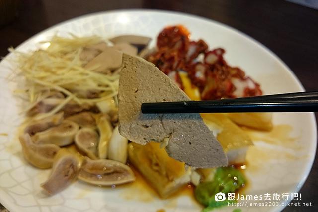 【台北美食】雙連捷運站-小吃推薦-阿國切仔麵10.JPG