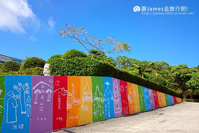 【小琉球之旅】海邊的藍色學校~琉球國民小學01.JPG