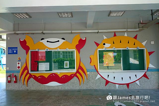 【小琉球之旅】海邊的藍色學校~琉球國民小學05.JPG