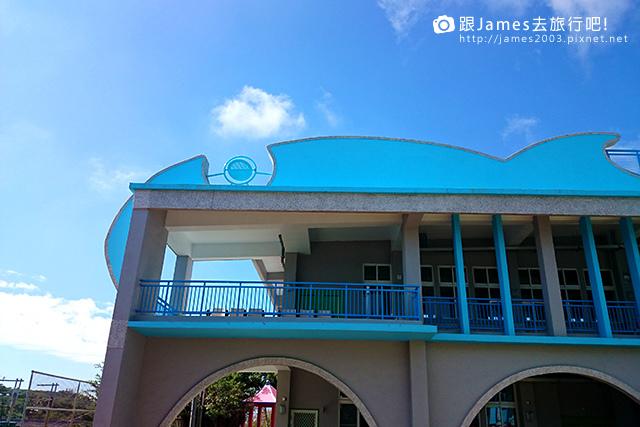 【小琉球之旅】海邊的藍色學校~琉球國民小學08.JPG