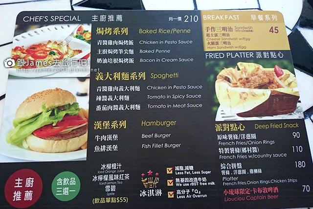 【小琉球之旅】Bigtom比湯姆美國冰淇淋文化館-小琉球店(戀愛廣場)13.JPG