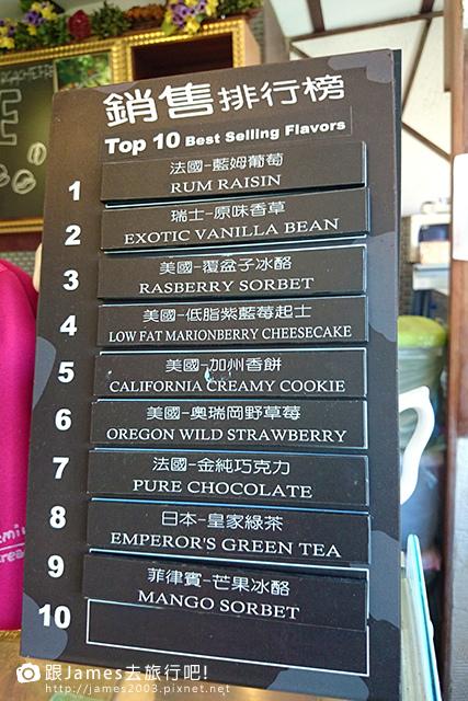 【小琉球之旅】Bigtom比湯姆美國冰淇淋文化館-小琉球店(戀愛廣場)15.JPG