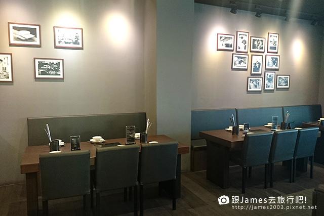 【員林美食】火鍋吃到飽聚餐去-大仲馬之宴(員林店)05.JPG