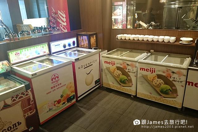 【員林美食】火鍋吃到飽聚餐去-大仲馬之宴(員林店)32.JPG