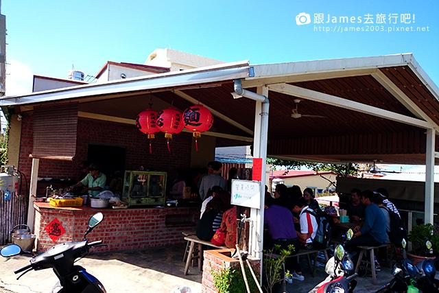 【小琉球之旅】跟我去玩小琉球(旅遊筆記)37.JPG