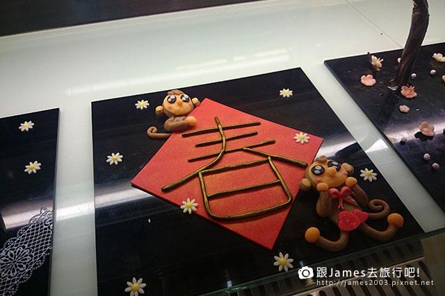 【台中百匯吃到飽】裕元花園酒店-溫莎咖啡廳自助餐下午茶23.JPG