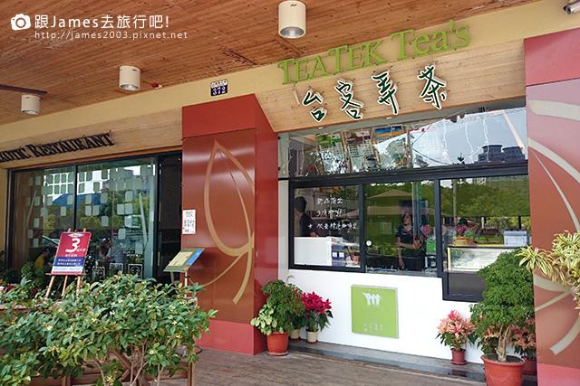 【台中美食】南區-金色藍廚洋食館-平價-意式料理-披薩03.JPG