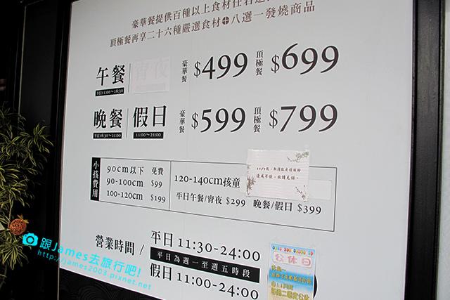 【彰化美食】熊炭日式燒肉-烤肉吃到飽-日本料理-鍋物48.JPG
